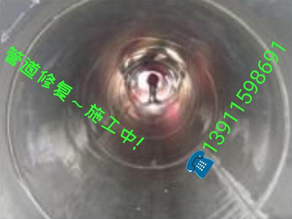 管道内衬施工中适用于直径800